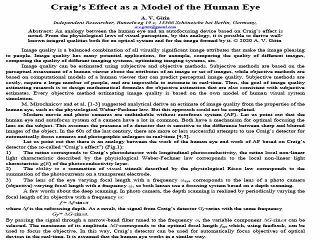 Craig's effect as a model of the human eye