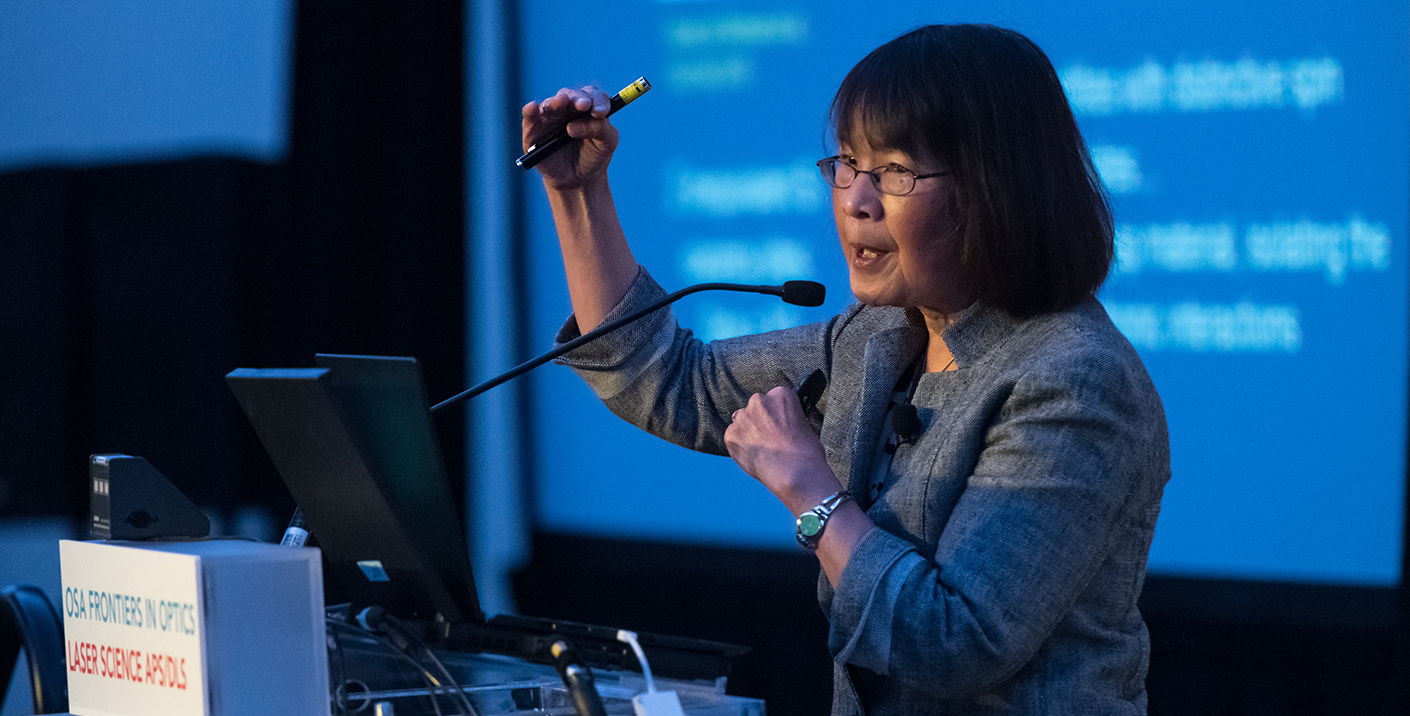 FiO 2017 Visionary Speaker - Evelyn Hu